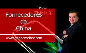 Lista de fornecedores confiáveis para você comprar da china