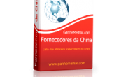 Fornecedores da China – Como comprar