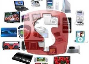 Como encontrar Fornecedores de eletrônicos para revenda